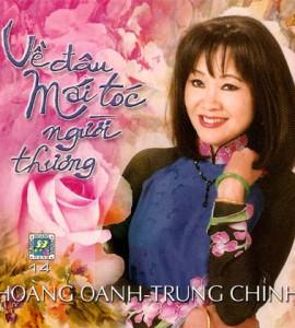 Hoàng Oanh – Về đâu mái tóc người thương