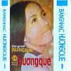 Phương Dung – Hương quê ( mặt A)
