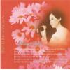 Hoàng Oanh – Tình khúc song ca