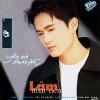 Yêu em âm thầm – Lâm Nhật Tiến – asia 104