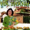Chiều mưa biên giới – Hà Thanh (Giáng Ngọc CD)