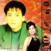 Hững hờ (Giáng Ngọc CD)