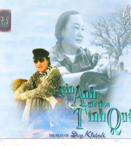 Duy Khánh – CD2 – Xin anh giữ trọn tình quê