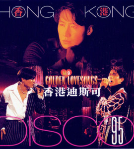 HONG KONG – DISCO