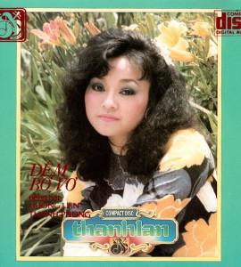 Hương Lan – Thanh Phong – Đêm bơ vơ