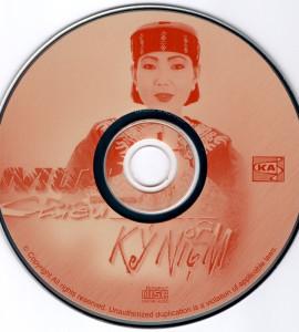 Kim Anh – Mưa chiều kỷ niệm
