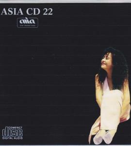 Je suis parti – asia 22