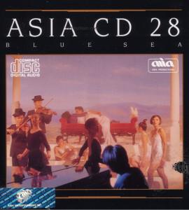 Blue sea (asia28)