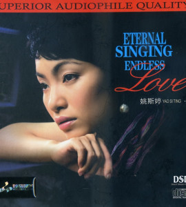Yao Si Ting – Eternal Singing Endless Love 5