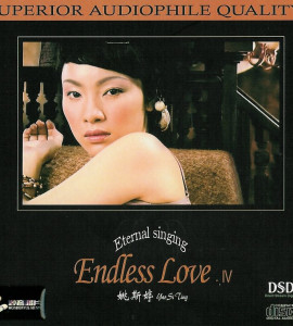 Yao Si Ting – Endless love 4