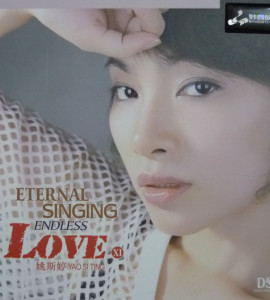 YAO SI TING – ETERNAL SINGING ENDLESS LOVE 11