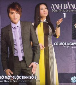 Dòng nhạc lưu vong 1- Anh Bằng  (asia 300)