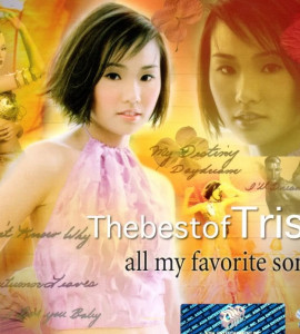 Trish – The best of – All my Favorite songs – CD2 (asia159)