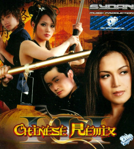 Liên khúc Chinese Remix III- Lâm Nhật Tiến- Lâm Thúy Vân- Ánh Minh- Lê Nguyên (asia 242)