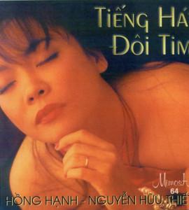 Tiếng hát đôi tim- Hồng Hạnh- Nguyễn Hữu Thiết (Mimosa 064)