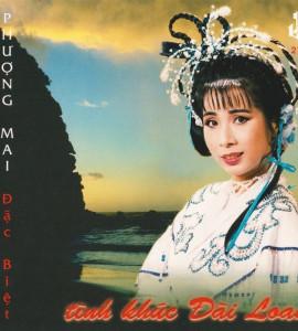 Phượng Mai đặc biệt- Tình khúc Đài Loan (LVCD 212)
